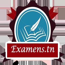 دروس، فروض و إختبارات